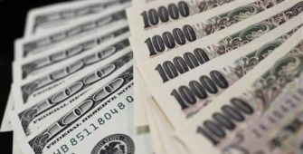 Dollar Slips Against Yen after Comments Made by Trump's Government