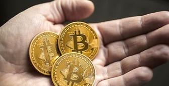 В Китае могут лукнуть майнинг биткоинов  со использованием бытовой...