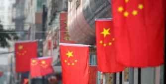 China Growth Indicators Slows in August