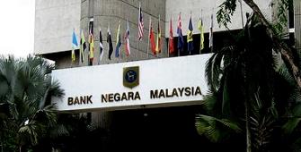 ЦБ Малайзии разрабатывает правила для регулирования криптоактивов