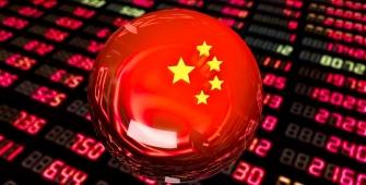 В Китае готовы ограничить торговлю криптовалютами