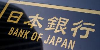 日本银行保持政策稳定