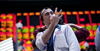 Treasury Yields Fall as Geopolitical Concerns Rise