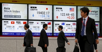 Asian Stock Markets Close Higher on Chinese Trade Data