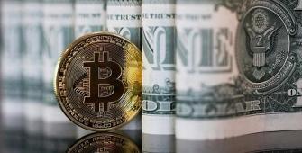 UBS: биткоин не будет принят в качестве реальной валюты