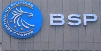 ЦБ Филиппин: криптовалюты – быстрое и удобное платежное средство