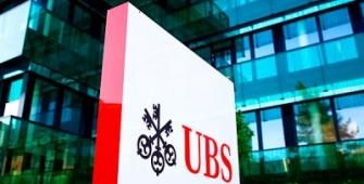 UBS: Делайте ставки на криптовалюту и блокчейн