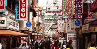 Опрос Reuters: потребительские цены в Японии растут девятый месяц подряд
