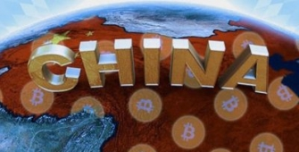 Некоторые китайские биткоин-биржи планируют обойти запрет на торговлю криптовалютами