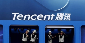 Tencent  Shares Rally After Posting Solid Revenue Growth