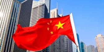 El PMI de China se expande en noviembre