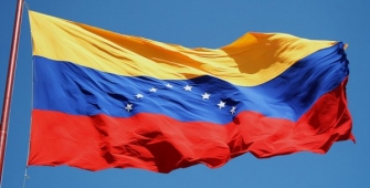 В одной из коммун столицы Венесуэлы появилась собственная валюта