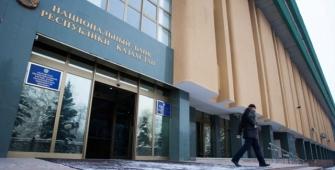ЦБ Казахстана ужесточит обращение криптовалюты