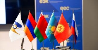 ЕАЭС запускает мессенджер E-Chat для торговли криптовалютами