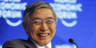 Экономисты прогнозируют, что Банк Японии сохранит свою краткосрочную процентную ставку