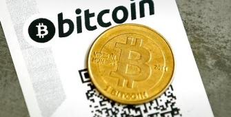 Эксперт с Уолл-стрит: 90% биткоинов может быть уничтожено