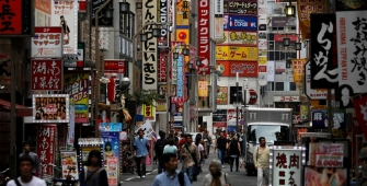 Pertumbuhan Harga Produsen Jepang di Januari sesuai dengan Estimasi