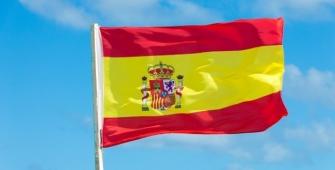 Власти Испании намерены привлечь в страну блокчейн-компании налоговыми льготами