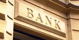 Доходы 12 крупнейших инвестбанков мира сократились до минимума за 10 лет
