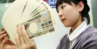 Более 50% компаний Японии не хотят повышать зарплаты