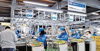 Produksi industri Jepang turun di Januari
