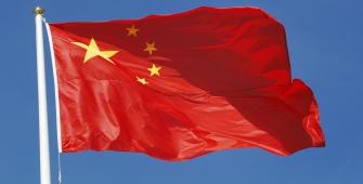 El PMI manufacturero oficial de China ve la caída más profunda en seis años
