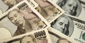 Dollar Eased Against Yen on Concerns over Suspected Japan Cronyism Scandal