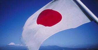 В 2017 году в Японии злоумышленники похитили криптовалюты на сумму около $6,3 млн