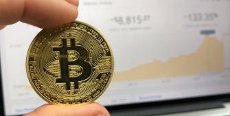 Если сегодня биткоин не преодолеет отметку в $8 300, то начнет падать
