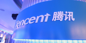 Tencent Music Prepares for Massive IPO | Forex News 2018 04