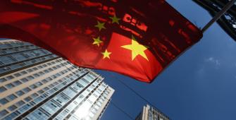 مؤشر مديري المشتريات التصنيعي الصيني يهبط في أبريل