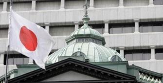 Rapat kebijakan bulan April BoJ Menjelaskan Outline untuk keluarnya program stimulus masa depan