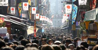 Inflasi Konsumen Jepang Semakin Melambat di bulan April