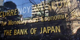 ЦБ Японии будет работать над ростом инфляции