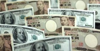 Аналітики спрогнозували різкий стрибок ієни до 108