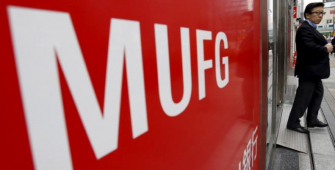 MUFG збирається запустити глобальну платіжну систему на базі блокчейна