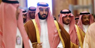 МВФ поверил в успех Саудовской Аравии