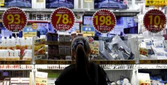 Споживчі ціни в Токіо виросли на 0,5%