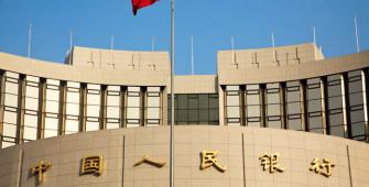 Народный банк Китая подключился к торговой войне с Америкой