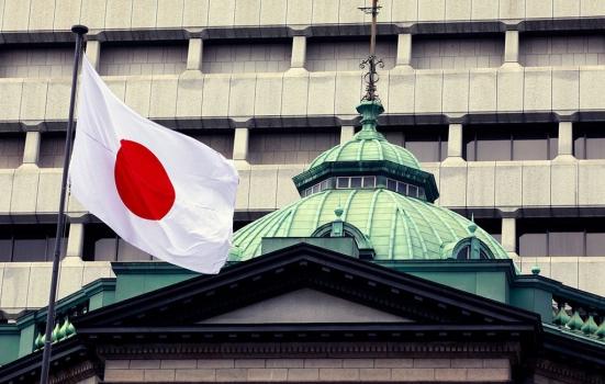 Японский министр финансов признал подделку документов поземельной сделке