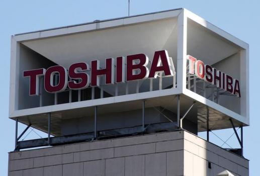 Toshiba получила чистую прибыль в размере $7,3 млрд впервые за 4 года