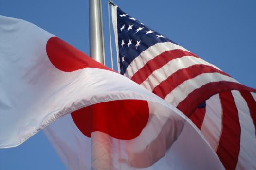 Япония готовит ответные меры против пошлин США