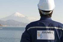 Japanisches Parlament hat JOGMEC erlaubt, Aktien ausl?ndischer Unternehmen zu kaufen