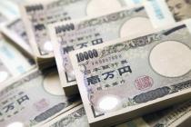 Прогноз доллар йена форекс