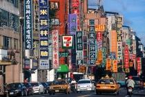 Власти Тайваня повысили оценку роста ВВП на этот год