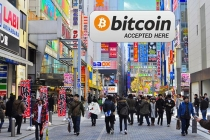 Япония сохраняет мировое лидерство по объему биткоин-торгов