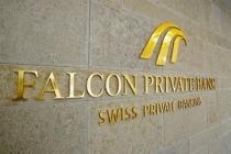 Falcon Private Bank расширил линейку криптовалютных продуктов