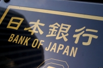 Bank of Japan Keeps Policy Steady