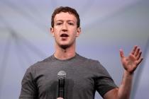 Цукерберг продаст акции Facebook на $12 млрд