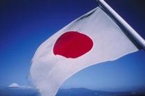 Власти Японии намерены ужесточить надзор за криптобиржами